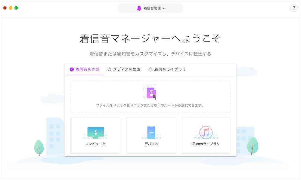 画像検索 iphone やり方