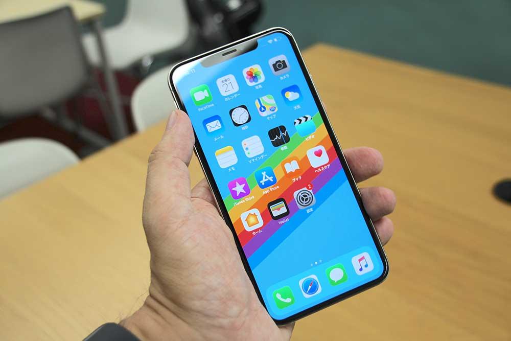 iPhone XS Max と 8 Plusをサイズ比較! | カミアプ | Appleのニュース ...