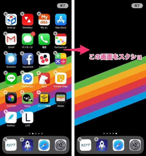 Iphone 透かし やり方