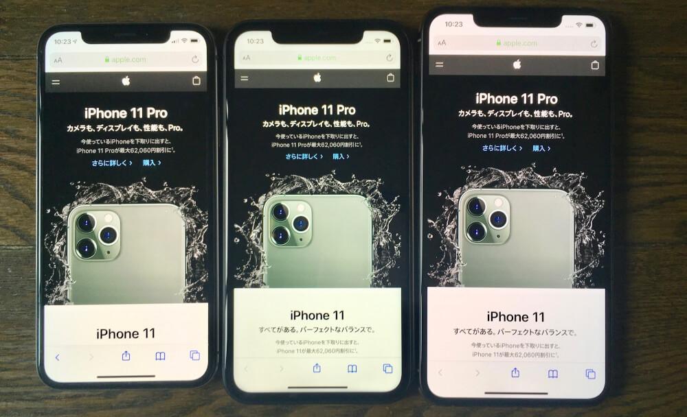 iphone11 メモリ