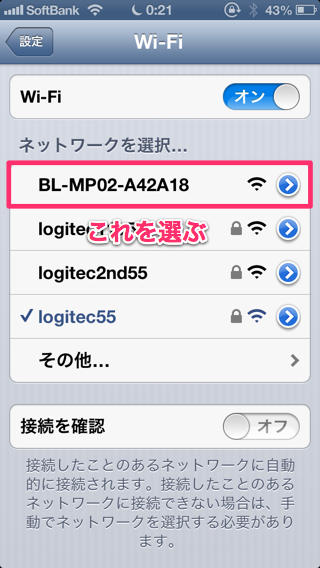 20130420_router009