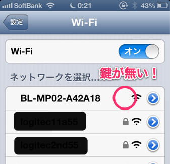 20130420_router010
